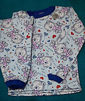 Пижама детская  140-146