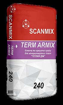 Клеящая и армирующая смесь для минераловатных плит 240  SCANMIX  TERM ARMIX 25кг