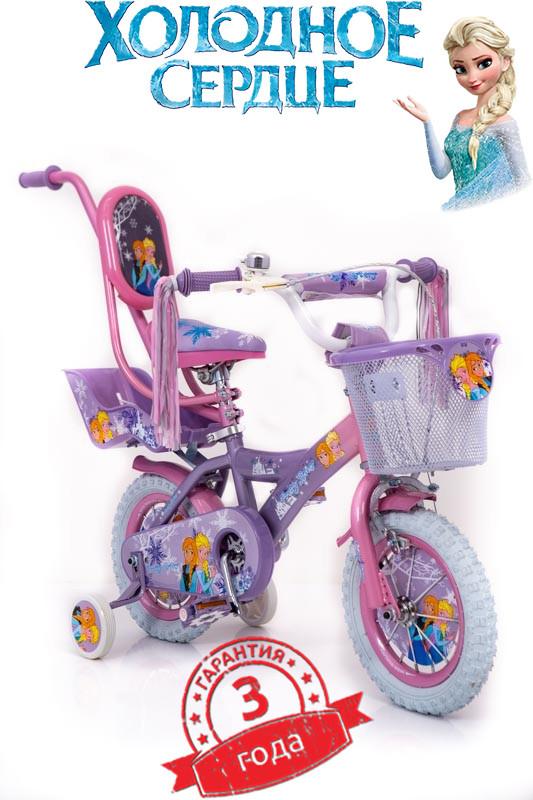 """Детский Велосипед 12"""" ICE FROZEN(Холодное Сердце, Ельза)"""
