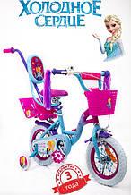 Детский велосипед для девочки розовый 12 дюймов ICE FROZEN(Холодное Сердце, Ельза) с корзинкой и багажником Голубой