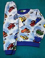 Пижама детская махра 26-40