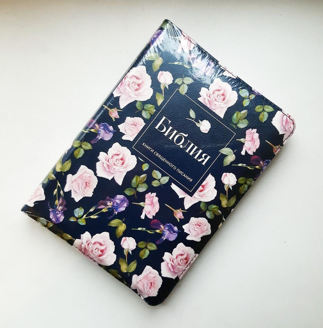 Библия на русском языке среднего формата (розы)