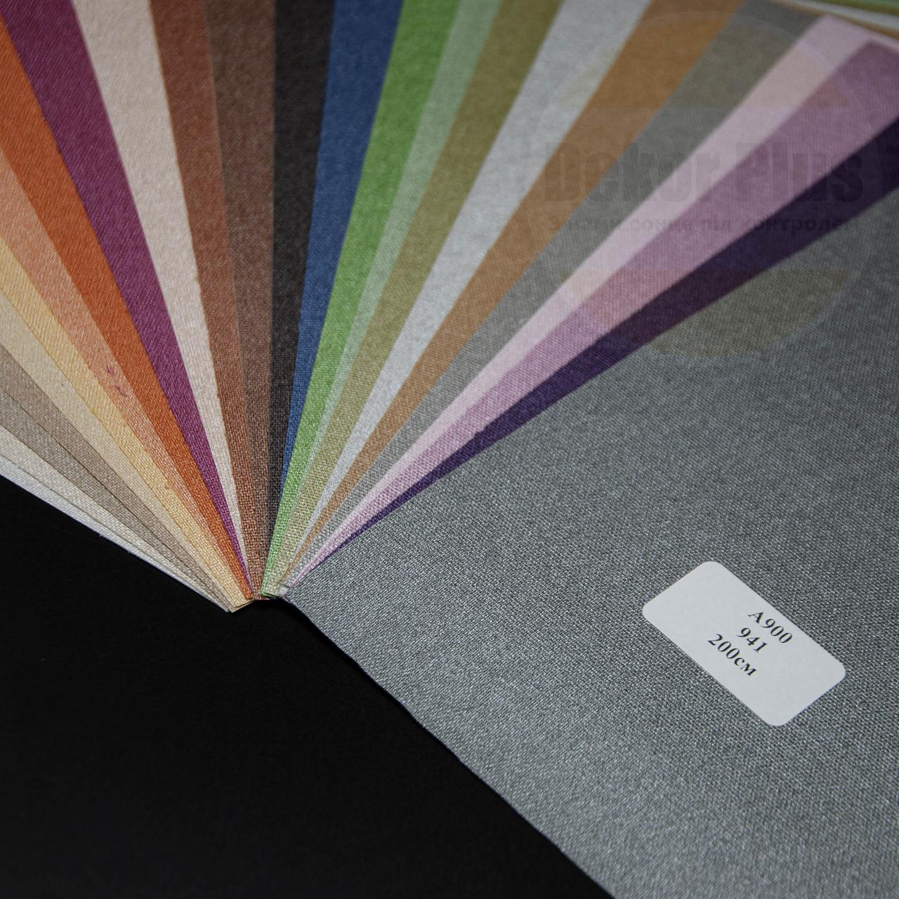 Рулонні штори А 900 (24 варіанти кольору)