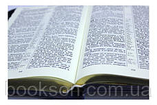 Библия среднего формата (темно-синяя, розы, кожзам, золото, индексы, молния, 14х20), фото 2