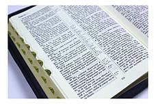 Библия среднего формата (темно-синяя, розы, кожзам, золото, индексы, молния, 14х20), фото 3