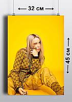 Плакат А3, Билли Айлиш 2