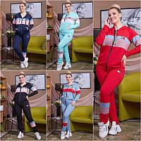 Спортивный женский костюм двухнитка  БАТАЛ мод.2018