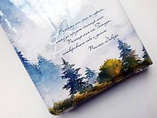Библия на русском языке среднего формата (горы, кожзам, 13х19), фото 2
