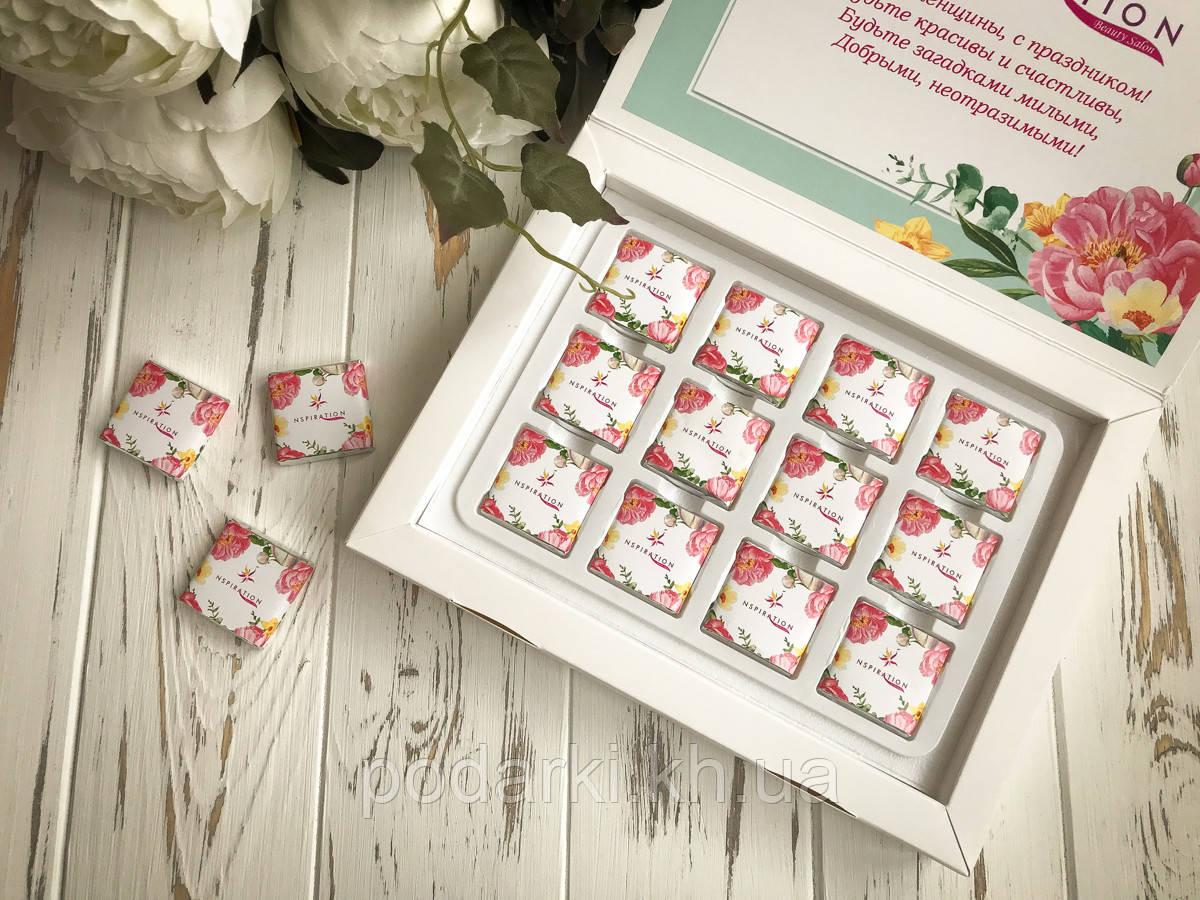 Коробка книга с шоколадом на 12 конфет