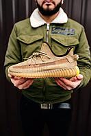 Кроссовки мужские летние качественные модные Adidas Yeezy Boost 350v2 Earth