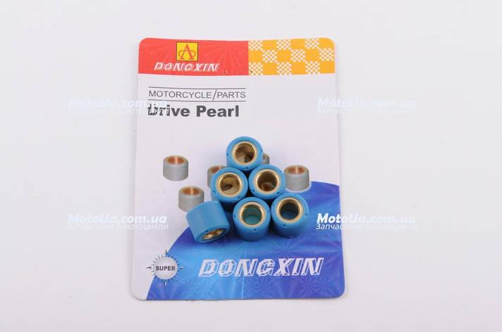 Ролики вариатора 16*13 Honda 8,5г синие DONGXIN, фото 2