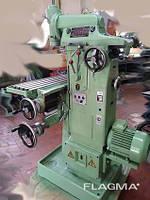 Фрезерный станок широкоуниверсальный ФС-250