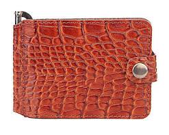 Стильный кожаный зажим для денег SHVIGEL 16140, Коричневый