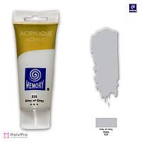 Акриловая краска Memory professional - Серая, 75 мл