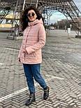 Весенняя женская курточка, фото 3
