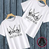 """Печать на парной одежде. Парные футболки с принтом """"Dont let me go"""""""