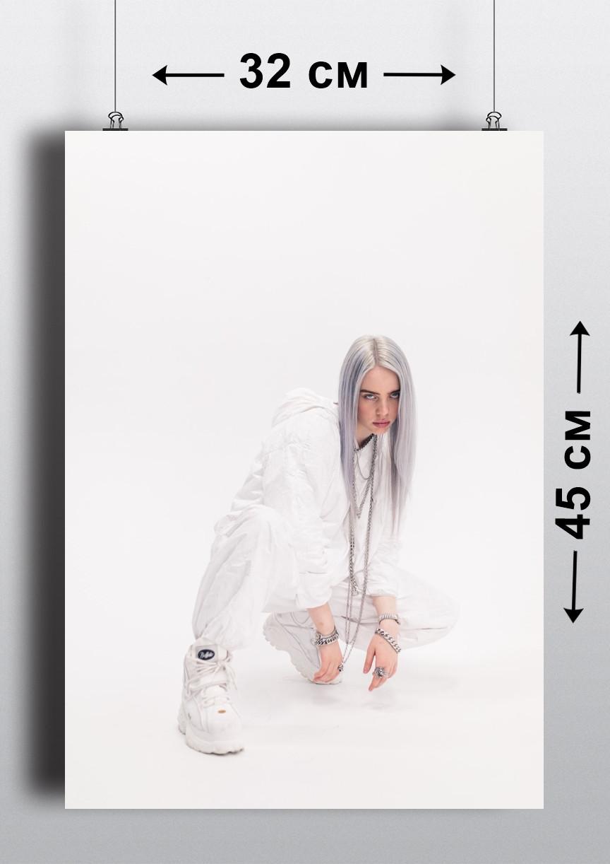 Плакат А3, Билли Айлиш 7