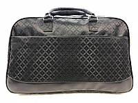 Черная дорожная текстильная сумка-саквояж вместительная для путешествий