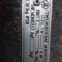 Електромагніт МП-301 220в ПВ 40%, фото 1