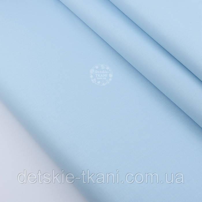 Лоскут сатина однотонного голубого цвета № 2164с. размер 28*80 см