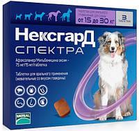 Таблетки Boehringer Ingelheim NexGard Spectra против паразитов для собак L (15-30 кг) (упаковка)