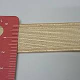 Резинка для одежды, бежевая, средней жесткости  21мм, фото 2