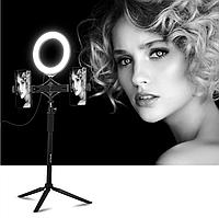 Кольцевая лампа для бьюти мастеров, фотографов и блогеров (16 см.+ трипод + двойное крепление для телефона)