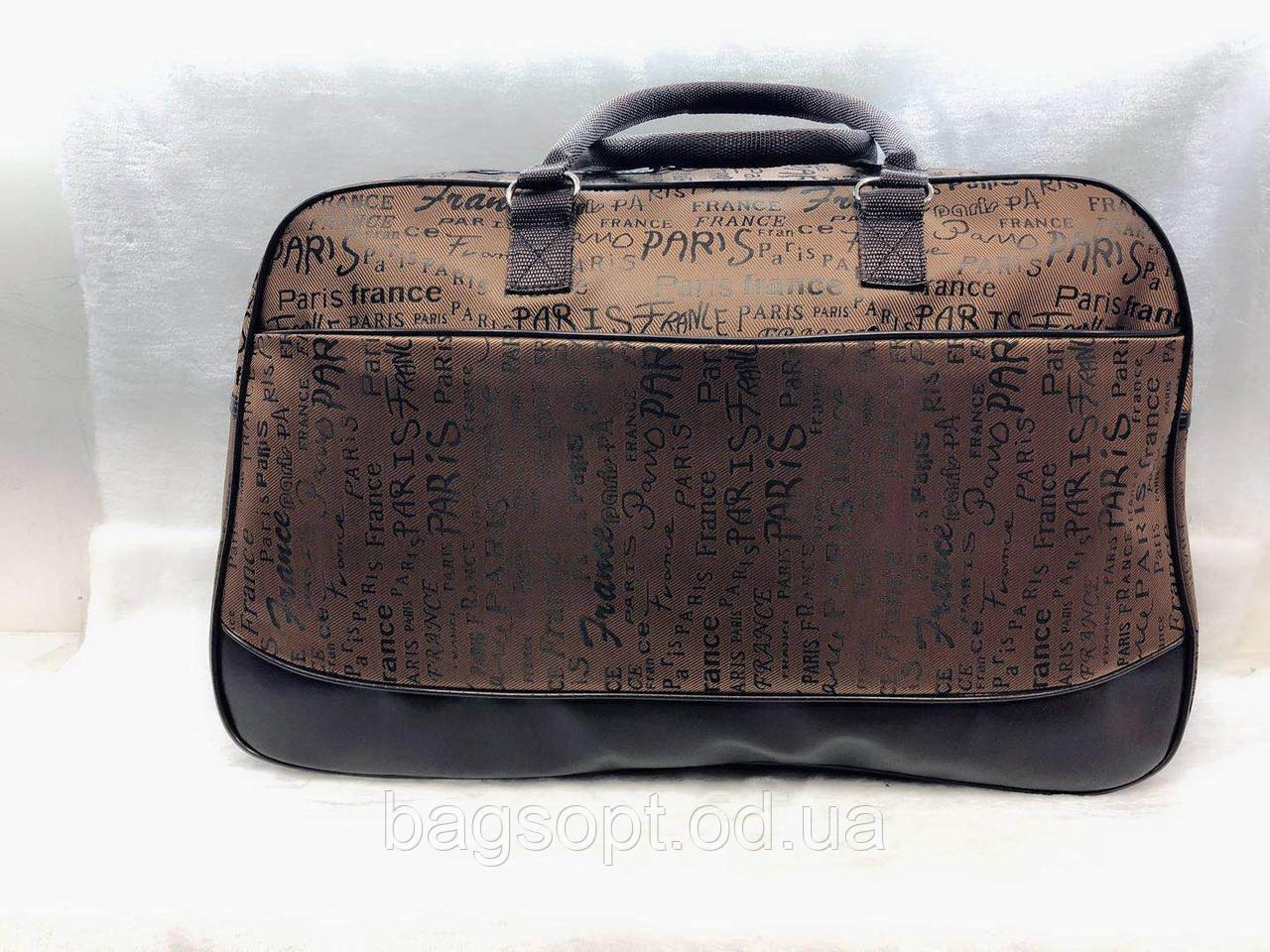 Женская дорожная текстильная сумка-саквояж коричневая Париж