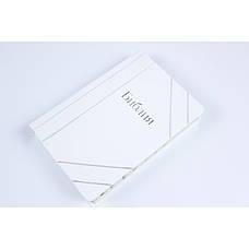 Библия венчальная в коробке (белая, кожа, золото, индексы, без замка, 18х25), фото 2