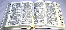 Библия венчальная в коробке (белая, кожа, золото, индексы, без замка, 18х25), фото 3