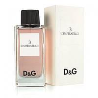 Женская туалетная вода Dolce & Gabbana 3 L`Imperatrice, 100 мл