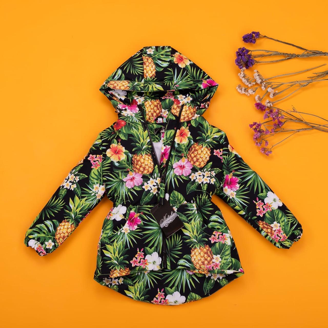 Демисезонная парка с цветочным и растительным принтом для девочки 80-134 р