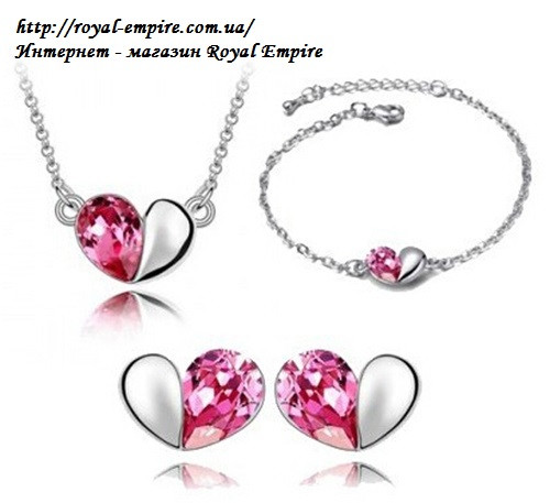"""Набір """"Сердолік"""" сережки, кулон, браслет рожево - сріблястого кольору."""