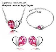 """Набор """"Сердолик"""" серьги, кулон, браслет розово - серебристого цвета."""