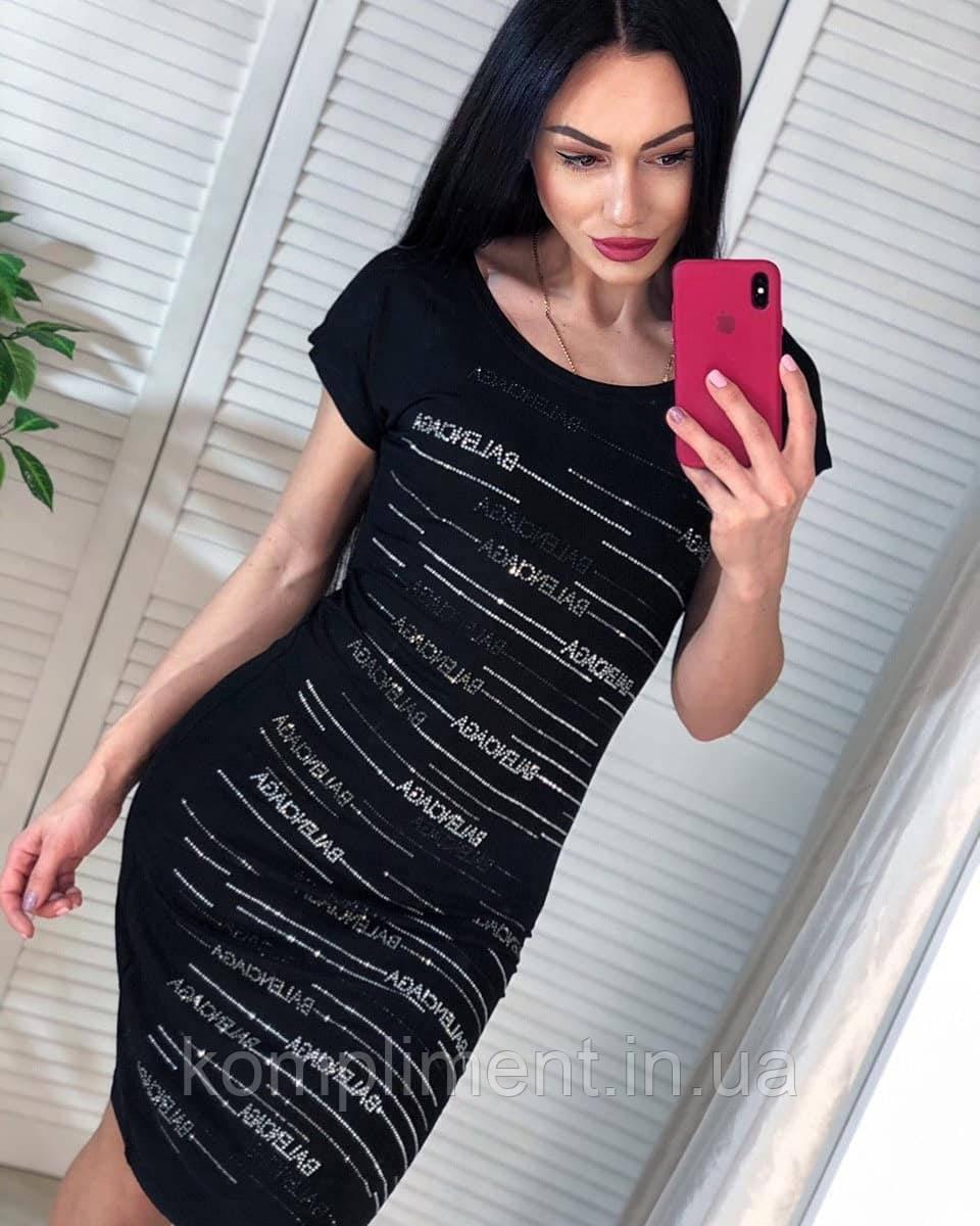 Модное летнее женское турецкое платье с надписью. FL 1119
