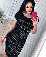 Модное летнее женское турецкое платье с надписью. FL 1119, фото 1