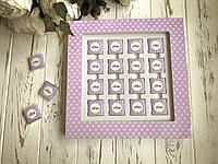 Набор на 16 конфет. Корпоративный подарок