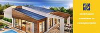 Сколько киевляне заработали на домашних солнечных электростанциях