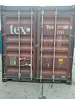 20DC Морской контейнер 20 б/у категория 5