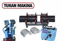 Стыковая сварка Turan Makina AL 250 CNC Сварочный аппарат стыковой сварки полиэтиленовых ПНД ПЭ пластиковых тр