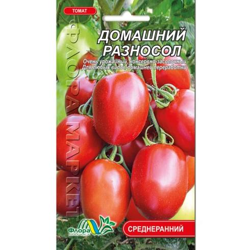 Томат Домашній різносол, червоний середньоранній, низький, насіння 0.1 г