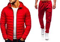Мужской весенний комплект куртка и спортивные штаны.Весна 2020