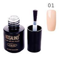 Гель-лак для ногтей маникюра 7мл Rosalind, шеллак, 01 нюдовый