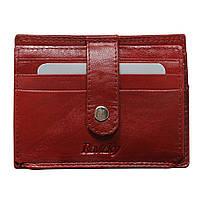 Картхолдер для пластиковых карт кожаный Rovicky N1902-RVTK Red