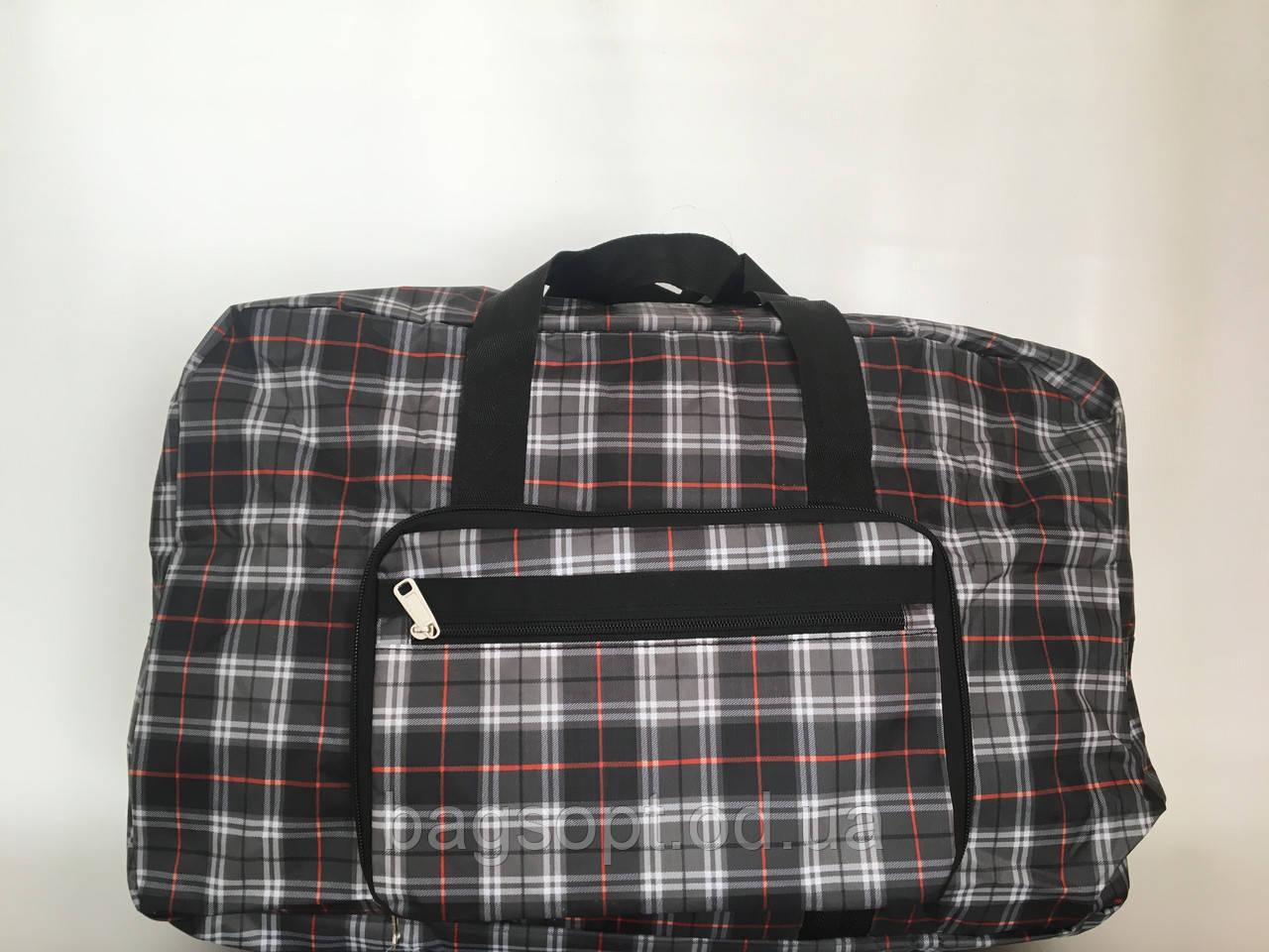 Складная дорожная сумка для путешествий текстильная большая