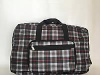 Складная дорожная сумка для путешествий текстильная большая, фото 1