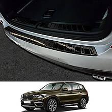 Захисна накладка на задній бампер для BMW X3 G01 2017+ /чорна нерж.сталь/