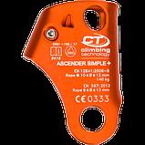 Затискач кроль для альпінізму Climbing Technology Ascender Simple блоккер, фото 2