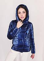 Стильная демисезонная синяя черная куртка с капюшоном оптом