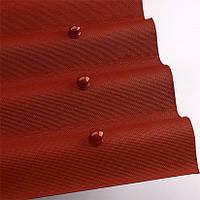 Волнистый битумный лист Ондулин (ondulin) Красный
